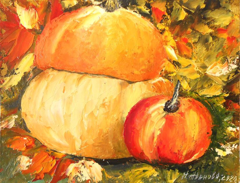 Oсенний натюрморт тыква и яблоко