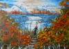 Осенний пейзаж живопись Осень маслом, холст.