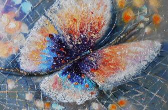 картина бабочка маслом фрагмент
