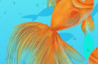 Принт золотая рыбка