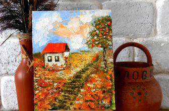 Картина летний мини пейзаж маслом с домиками и поле маков